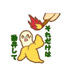 バナ騒ぎ(個別スタンプ:16)