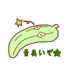 バナ騒ぎ(個別スタンプ:25)