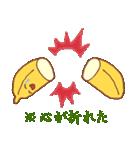 バナ騒ぎ(個別スタンプ:28)