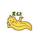 バナ騒ぎ(個別スタンプ:29)