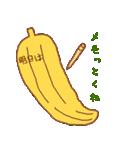 バナ騒ぎ(個別スタンプ:34)
