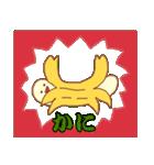 バナ騒ぎ(個別スタンプ:37)