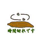 バナ騒ぎ(個別スタンプ:40)