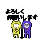 SORENA 単独お笑いライブ(個別スタンプ:2)
