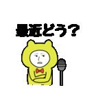 SORENA 単独お笑いライブ(個別スタンプ:3)