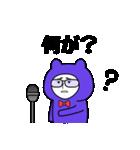 SORENA 単独お笑いライブ(個別スタンプ:4)