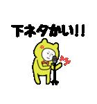 SORENA 単独お笑いライブ(個別スタンプ:5)