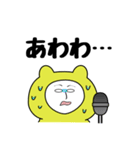 SORENA 単独お笑いライブ(個別スタンプ:7)