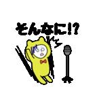 SORENA 単独お笑いライブ(個別スタンプ:9)