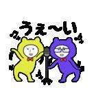 SORENA 単独お笑いライブ(個別スタンプ:11)