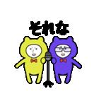 SORENA 単独お笑いライブ(個別スタンプ:12)