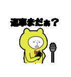 SORENA 単独お笑いライブ(個別スタンプ:13)