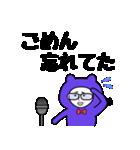 SORENA 単独お笑いライブ(個別スタンプ:14)