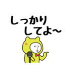 SORENA 単独お笑いライブ(個別スタンプ:15)