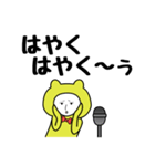 SORENA 単独お笑いライブ(個別スタンプ:17)