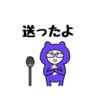 SORENA 単独お笑いライブ(個別スタンプ:18)