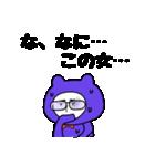 SORENA 単独お笑いライブ(個別スタンプ:22)