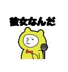 SORENA 単独お笑いライブ(個別スタンプ:23)