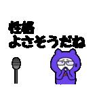 SORENA 単独お笑いライブ(個別スタンプ:24)