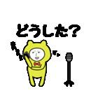 SORENA 単独お笑いライブ(個別スタンプ:25)