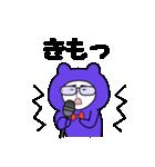SORENA 単独お笑いライブ(個別スタンプ:32)