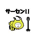 SORENA 単独お笑いライブ(個別スタンプ:33)