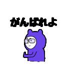 SORENA 単独お笑いライブ(個別スタンプ:34)