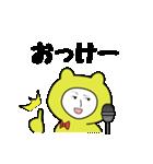 SORENA 単独お笑いライブ(個別スタンプ:35)