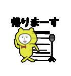 SORENA 単独お笑いライブ(個別スタンプ:37)