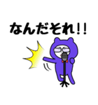 SORENA 単独お笑いライブ(個別スタンプ:38)