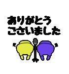 SORENA 単独お笑いライブ(個別スタンプ:39)