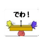 SORENA 単独お笑いライブ(個別スタンプ:40)