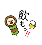 飲み会フェイスメッセージ(個別スタンプ:01)
