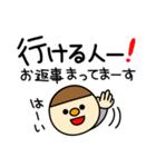 飲み会フェイスメッセージ(個別スタンプ:03)