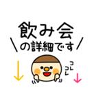 飲み会フェイスメッセージ(個別スタンプ:04)