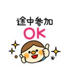 飲み会フェイスメッセージ(個別スタンプ:05)
