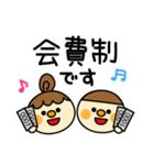 飲み会フェイスメッセージ(個別スタンプ:07)