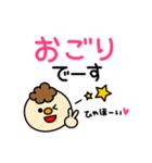 飲み会フェイスメッセージ(個別スタンプ:08)