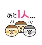 飲み会フェイスメッセージ(個別スタンプ:09)