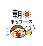 飲み会フェイスメッセージ(個別スタンプ:19)