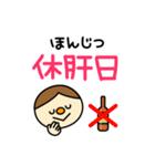 飲み会フェイスメッセージ(個別スタンプ:29)