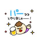 飲み会フェイスメッセージ(個別スタンプ:30)