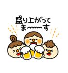飲み会フェイスメッセージ(個別スタンプ:35)