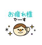 飲み会フェイスメッセージ(個別スタンプ:40)