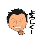 スイマーかずちゃん(個別スタンプ:01)