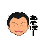 スイマーかずちゃん(個別スタンプ:02)