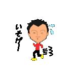 スイマーかずちゃん(個別スタンプ:03)