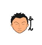 スイマーかずちゃん(個別スタンプ:04)