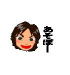 スイマーかずちゃん(個別スタンプ:08)