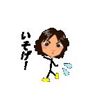スイマーかずちゃん(個別スタンプ:09)